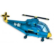 Blue Helicopter Supershape Balloon