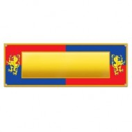 Medieval Knight Personalisable All Weather Banner